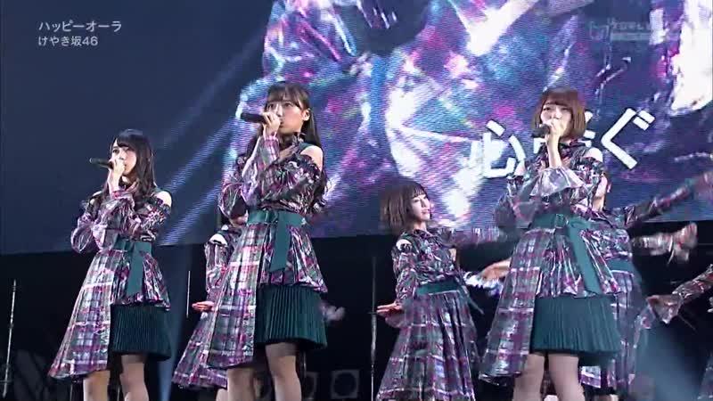 Hiragana Keyakizaka46 @ TGC KITAKYUSHU 2018 (TOKYO GIRLS COLLECTION)