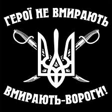 Мемориальную доску погибшему бойцу 81-й аэромобильной бригады Олегу Афанасу открыли в Кмеве - Цензор.НЕТ 8726