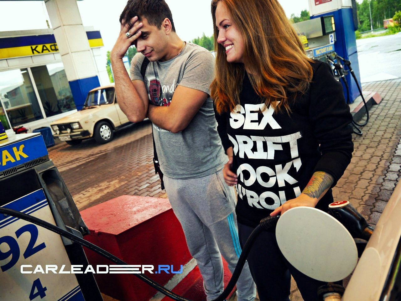 Car Leader team goes to drift and rock-n-roll
