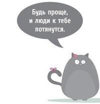 Ольга Пьянкова, 14 февраля , Пермь, id7800152