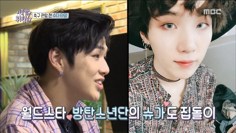 [Its Dangerous Outside][이불 밖은 위험해]ep.10Who is the stay-at-home type (Protected Loco)20180712