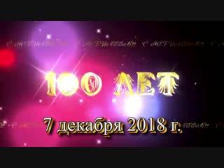 финал юбилея кадетской школы №1