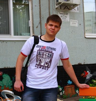 Сергей Горощук, 27 августа 1992, Балаково, id58061424