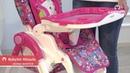 Babyhit Miracle Регулируемый стульчик шезлонг