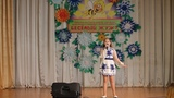 Диана Буткевич (10 лет) -