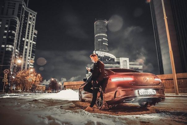 Владислав Карнаух, Екатеринбург, Россия