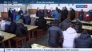 Новости на Россия 24 Зарплатные заложники Островного освобождены и возвращаются домой