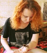 Надежда Василевская, 28 января , Москва, id35127652