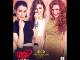 Malikam endi qara 106 qism (Turk seriali Ozbek tilida HD)