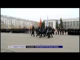 «БЕЗ КОММЕНТАРИЕВ» Генеральная репетиция парада
