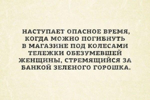 https://pp.vk.me/c607619/v607619409/4c67/VmXlGC3IkPs.jpg