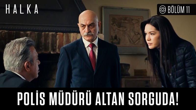 Halka 11. Bölüm - Polis Müdürü Altan Sorguda!