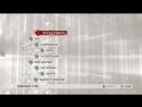 Историческая сводка с Voland. Assassin's Creed 2, часть 9