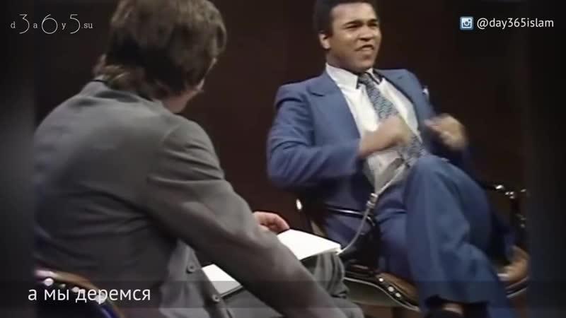 Мастер класс от Мухаммада Али для всех боксеров _ ЭКСКЛЮЗИВНОЕ интервью с Мухамм