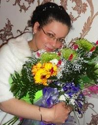 Ольга Демидова, 31 мая , Колпино, id158794601