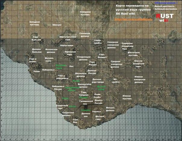 Как сделать карту мега карта