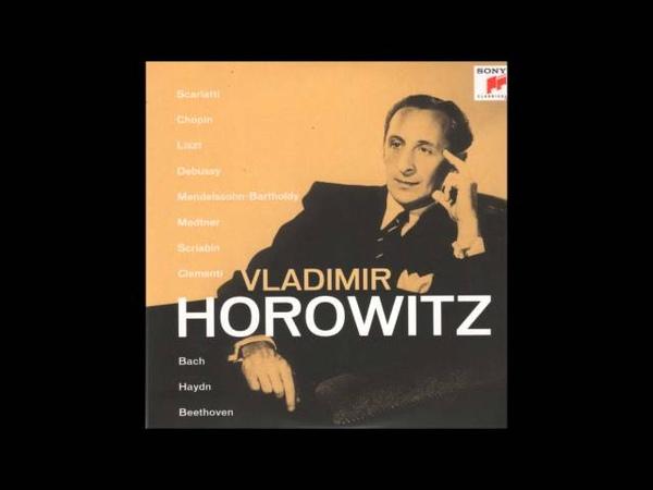 V. Horowitz - Preludes Bk. II, No. 7 'La Terrace des audiences du Clair de Lune' (C. Debussy)