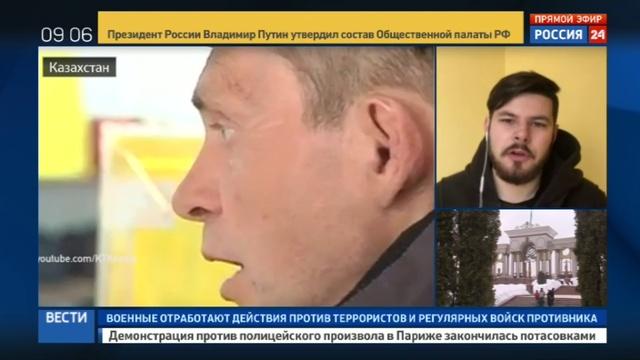Новости на Россия 24 • Физик Образцов, возможно, не попадал в рабство в Казахстане