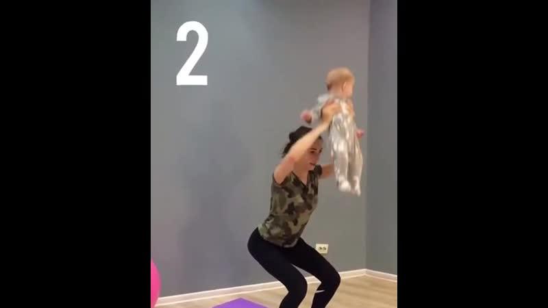 Тренируемся с ребеночком