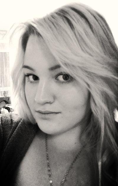 Анастасия Мошко, 2 января , Самара, id24873765