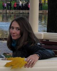Ольга Самойлова