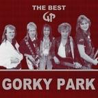 Gorky Park альбом Gorky Park the Best