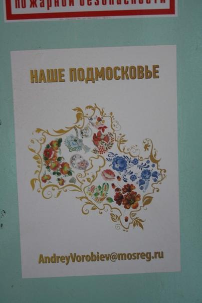 Крутая айдентика. К сожалению, никак не используется, кроме вот таких уникальных плакатов. Внимательный читатель заметит, что Москва выдрана полностью.