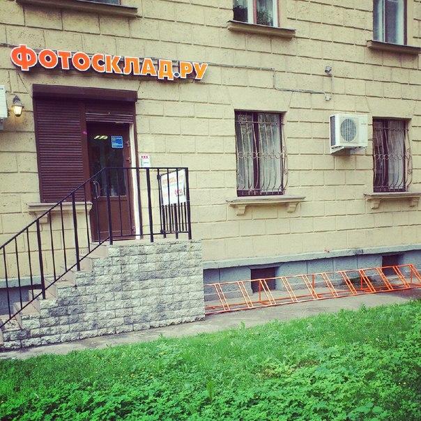 Велопарковка Фотосклада