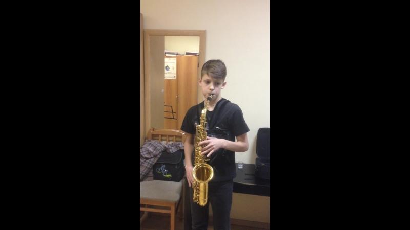 Альт саксофон