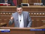 Олег Тягнибок. Емоційний виступ в Верховній Раді 3 Вересня 2013