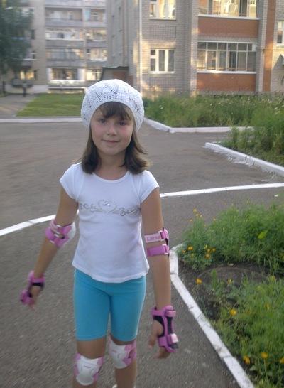 Арина Бушуева, 15 августа 1993, Мелеуз, id217499324