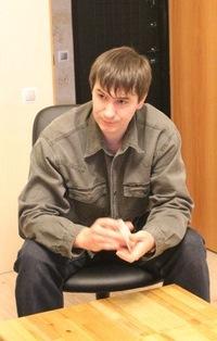 Александр Тепаев