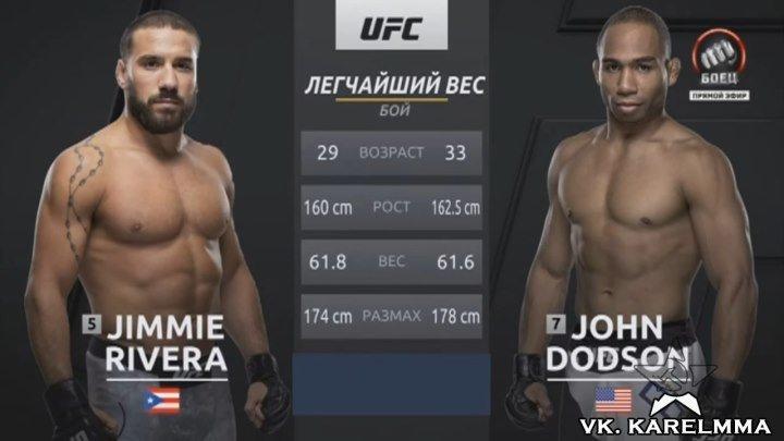 UFC_228 Jimmie Rivera_vs_John Dodson