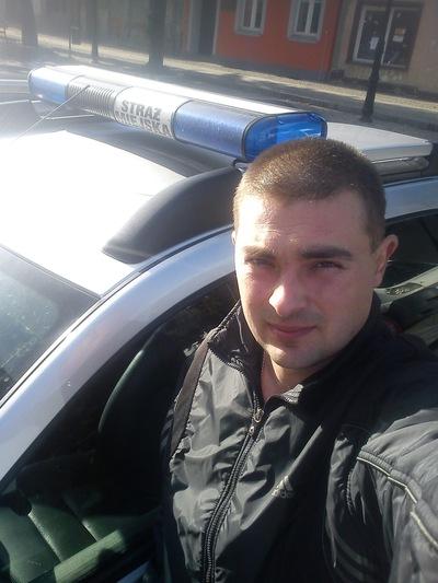 Влад Шупик, 3 декабря , Санкт-Петербург, id83575258