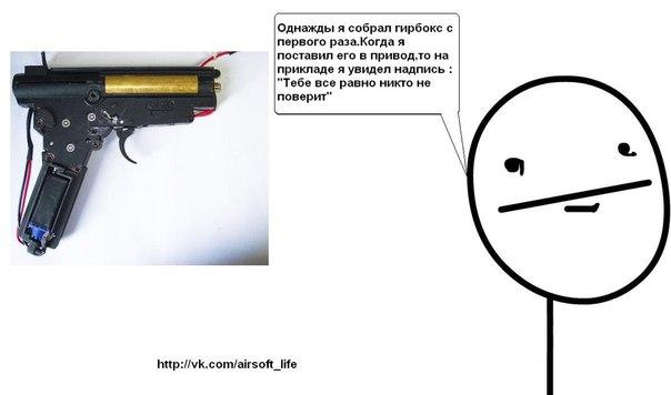 http://cs319724.userapi.com/v319724841/e13/m5HxPLlD88E.jpg