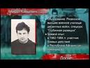 Криминальная Россия Великое противостояние 1 4 серии