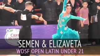 Семен Хржановский & Елизавета Лыхина | Пасодобль | WDSF Open Unter 21- Кубок Империи 2018
