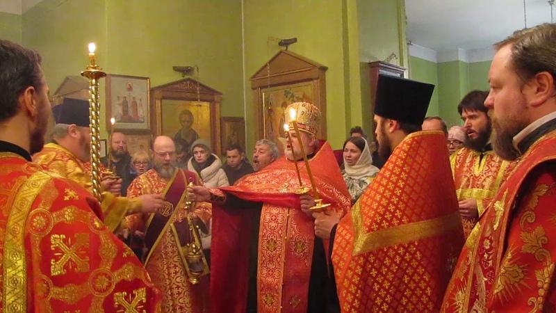 Полиелей. Всеночное бдение накануне дня памяти великомученицы Екатерины. 6 декабря 2018