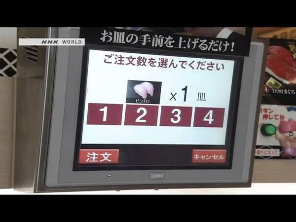 2013.12.12 BEGIN Japanology - Conveyor Belt Sushi