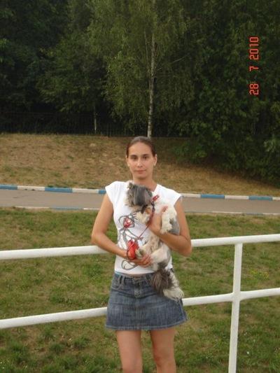 Татьяна Смирнова, 6 сентября 1992, Санкт-Петербург, id207253506