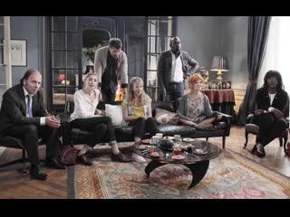 Что это за семейка/cest quoi cette famille (2016)