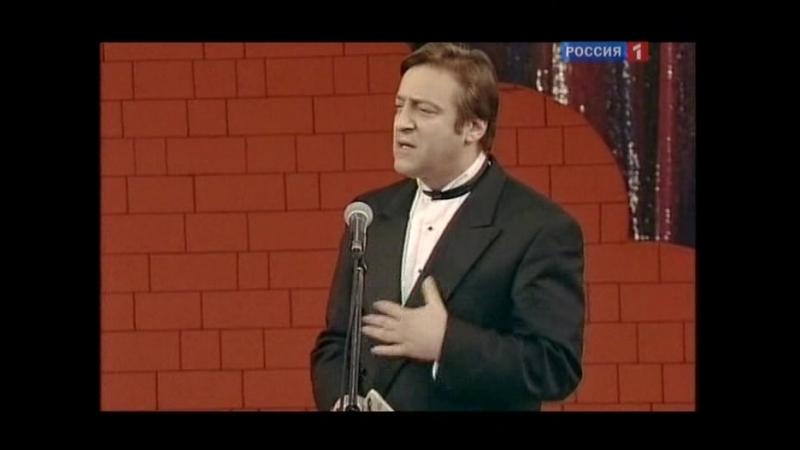 Г.Хазанов. Повторение Пройденого.(1). (2011.02.20).2011