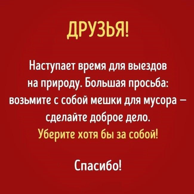 https://pp.userapi.com/c7003/v7003691/468a0/JH5grsyK7ZQ.jpg