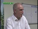 Димитровградская футбольная команда Лада будет играть во втором дивизионе