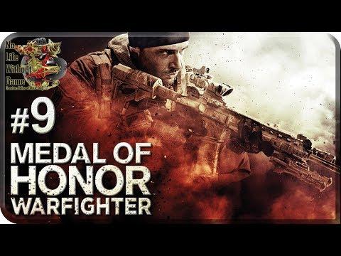 Medal of Honor Warfighter[9] - Ночное столкновение (Прохождение на русском(Без комментариев))