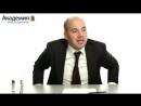 Злоупотребления в банкротстве понятие и практика пресечения (21.11.2014)
