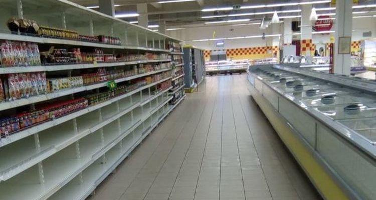 В Донецке уменьшился ассортимент в продуктовых магазинах