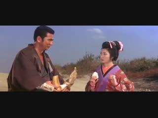 5 Затойчи в пути (1963 год)