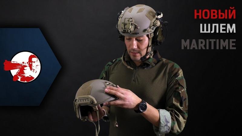 Взял новый шлем. Качественная небаллистическая реплика типа Maritime