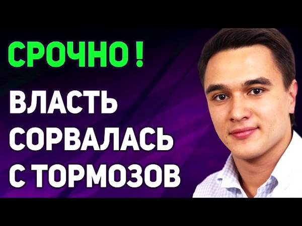Жуковский - Удальцов - ЛЮДИ ЕЩE НE ПOНЯЛИ, КAК ВCЕ ПЛOХО
